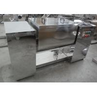 China Stainless Steel Wet Powder Mixing Machine Professional 20L / Batch For Feed on sale