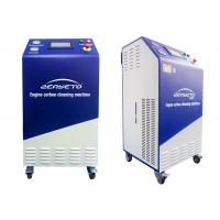 Best HHO Car Carbon Cleaning Machine /  Safety Engine Carbon Cleaner Products wholesale