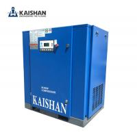 Best China Factory 1.7m3/min 116psi Kaishan LG1.7/8 AC power 11KW air scroll compressor/ 8 Bars durable air compressor wholesale