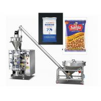 Best Automatic Vertical Detergent Powder Filling Packing Machine With HMI System wholesale