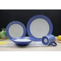 China 16 pcs ceramic dinner set for export made in china with popular prices on buck sale  with high quality  and low price on sale