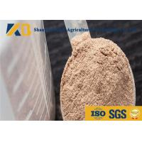 Best CAS 94350-05-7 Brown Rice Powder Protein Hydrolyzates Rice Bran Feeding Addictive wholesale