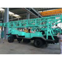 Best Trailer Mounted Water Well Drilling Rig wholesale