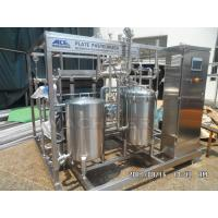 Best Steam Canned Food/ Bag Packaged Food Sterilizer CE Approved Tubular UHT Steam Milk Sterilizer wholesale