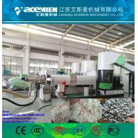 Best Europe Design PP PE BOPP Waste Plastic Film/Woven Bag/EPS Foam Water Ring Die Face Pelletizing Machine For Injection Mou wholesale