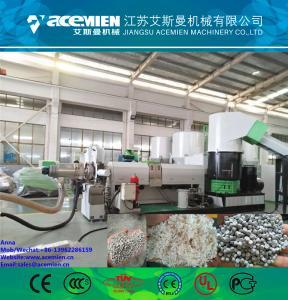 Best Europe Design PP PE BOPP Waste Plastic Film/Woven Bag/EPS Foam Water Ring Die Face Pelletizing Machine For Injection Mou wholesale