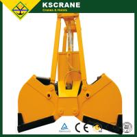 Best high quality mechanical double wired clamshell grab wholesale