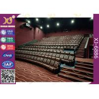 China Vip Home Theatre Seating Chairs Genuine Leather Fixed Movie Seats on sale