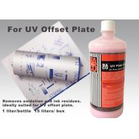 Best High Performance UV Printing Plate Cleaner Used In Removing Dried UV Ink wholesale