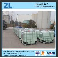 Best Glyoxal 40% for textile industry, Formaldehyde ≤500 PPM wholesale
