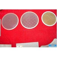 Cheap Food grade Stainless Steel Wire Cloth Filter Disc Mesh/filter disc wire mesh for sale