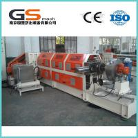 Best 55L-75L Kneader Single Screw Extruder With Water Strand Pelletizing System wholesale
