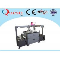 Best Saw Blade Automatic Loading and unloading Fiber Laser Marking Machine System 30W wholesale