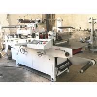 Best Heat Insulation Cotton Fabric Die Cutting Machine With Unwinding Traction Motor wholesale