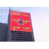 Best High Brightness Led Screen Curtain , Led Curtain Wall 48x32dots wholesale