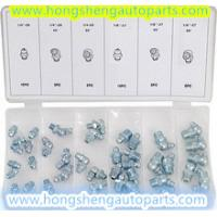 Best (HS8003)40PCS VALVE GREASE FITTING FOR AUTO HARDWARE KITS wholesale