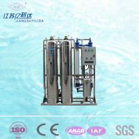 Best Micro-Membrane UF Recycling Water Filter UF Car Washing Sewage Treatment Plant wholesale