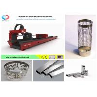 Best Professional Round Pipe Metal Laser Cutting Machine With IPG RAYCUS Laser Source wholesale