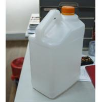 Best 5L Lubricants container HDPE blow molding machine with defleshing system wholesale