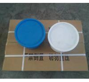 Cheap PG-321CL Bicomponent polysulfide building sealant for sale