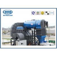 Best Low Carbon Biomass Fuel Boiler / Biomass Steam Generator Natural Circulation wholesale