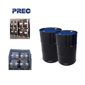 Best Automotive Coating OEM / Refinish Mmp Solvent , C5H10O3 Methyl Methoxypropionate wholesale