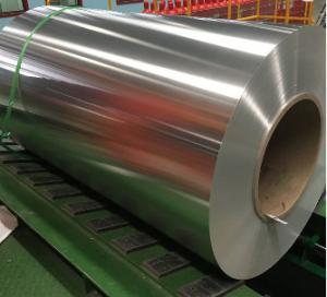Best Anti Corrosion Mill Finish Aluminum Coil AA3004/ AA3105/ AA5052/ AA5083/ AA5182 wholesale