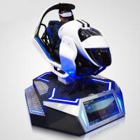 Best High Profit Virtual Reality Equipment With Dh Depoon E3 Glasses 1200W Power wholesale