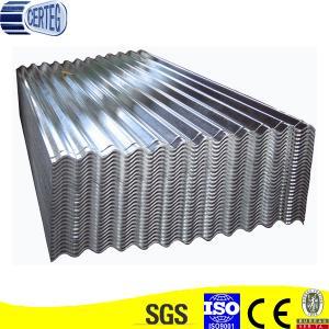 Best metal roof sheet wholesale