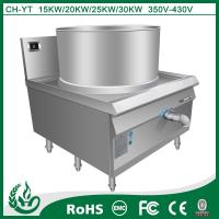 30kw H600mm soup filling machine for Most UK Hotel