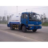 Best City Rear Loader Garbage Truck , Special Purpose Vehicles 9600L wholesale