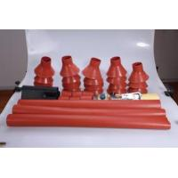 Best Heat Shrink Power Cable Accessories and Parts RSY Series wholesale