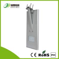 Best Energy Saving 30w Integrated Solar Led lights Street Lights with LifePO4 battery wholesale