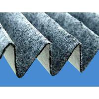 Buy cheap activated carbon filter cloth from wholesalers