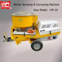 Best YJP-35 Mortar Spraying and Conveying Machine wholesale