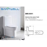 Best Portable Single Piece Toilet Siphonic Ceramic Water Fittings WC Seat , Water Closet Toilet wholesale
