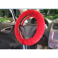 Cheap Comfortable Steering Wheel Covers For Guys , Soft Colorful Steering Wheel Covers for sale