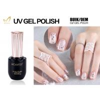 Best Non Poisonous Silver Glitter Shellac Nail Polish , Gel Soak Off Polish Low Smell wholesale