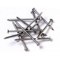 Buy cheap Roofing Nails, Galvanized felt nails from wholesalers
