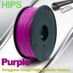 Best Stable Performance Purple HIPS 3D Printer Filament Materials 1kg / Spool wholesale