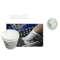 Best 1.5 W / M.K Thermal Conductive Grease High Performance Heat Transfer wholesale