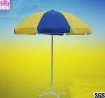 Best Custom Advertising Outdoor Parasol Umbrella Arc Diameter 240CM wholesale