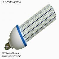 Best E26 E27 E39 E40 high power 40W LED corn led lamp replace HPS lamp wholesale