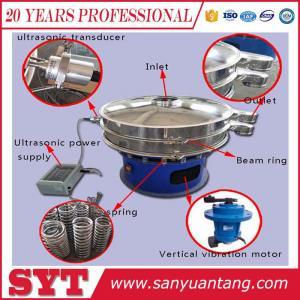 China Caseinate powder sieving machine / Food ultrasonic vibrating screen price on sale