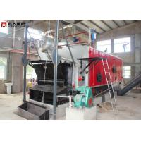 China Pellet Bagasse Fired Steam Boiler For Alcohol Distillation / Distilling on sale