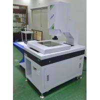 Cheap Secondary Image CNC Vision Measuring System For Aerospace / Automobile for sale