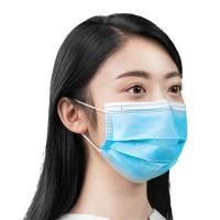 Cheap One Time Non Woven Fabric Medical Face Mask Personal Protective Equipment for sale