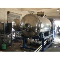 Best 20 ㎡ Temperature Control Vacuum Freeze Dryer , Fruit And Vegetable Drying Machines wholesale