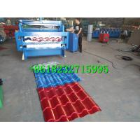 Best Beautiful Colour Glazed Tile Roll Forming Machine For Steel Coil Making wholesale
