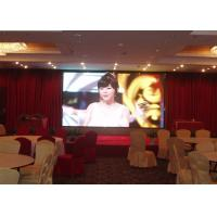 Best Convenient Led Curtain Screen , Led Backdrop Screen Friendly Man Machine Communication wholesale